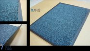 Nylon door mat(雙彩藍)